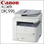 【両面印刷搭載】キヤノン ミニコピア DPC995 [CANON/キャノン][パーソナル複合機]【メール便不可】