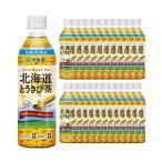 伊藤園 北海道とうきび茶 500ml