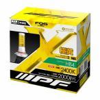 アイピーエフ(IPF) 154FLB LEDフォグバルブ 2400K HB4【カー用品】【メール便不可】