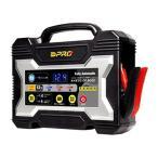 オメガ プロ OP-BC02 バッテリーチャージャー 12V専用 充電器 OPBC02 OMEGA PRO