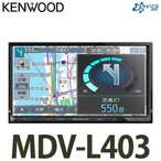 JVCケンウッド [KENWOOD] MDV-L403 ワンセグTVチューナー内蔵DVD/USB/SD AVナビゲーションシステム【ラッピング不可】
