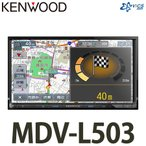 JVCケンウッド [KENWOOD] MDV-L503 DVD/USB/SD AV ナビゲーションシステム 【カーナビ】【メール便不可】【ラッピング不可】