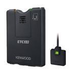 ケンウッド ETC-N3000 カーナビ連動型 ETC2.0車載器 (KENWOOD)(メール便不可)