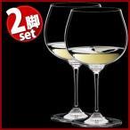 リーデル ヴィノム モンラッシェ 2脚セット 6416/97 正規品 ワイングラス【メール便不可】