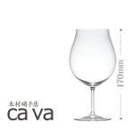 木村硝子店 サヴァ 15ozビール/ワイン 460cc 1脚 cava(ワイングッズ / ワイングラス)(メール便不可)