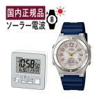 【カシオ電波置時計付セット】(国内正規品)(カシオ)CASIO 腕時計 LWA-M143-2AJF WAVECEPTOR レディース 電波ソーラー MULTIBAND6&電波置時計 DQD-805J-8JF