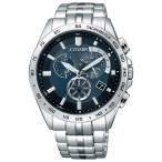 (バンド調整キット付!)(シチズン)CITIZEN 腕時計 AT3000-59L シチズンコレクション エコドライブ 電波時計 クロノグラフ メンズ(国内正規品)