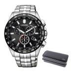 (時計ケースセット)(国内正規品)(シチズン)CITIZEN 腕時計 CB5874-90E シチズンコレクション メンズ エコドライブ 電波ソーラー