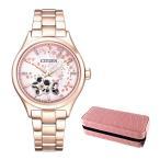 (時計ケースセット)(シチズン)CITIZEN 腕時計 PC1004-63W シチズンコレクション レディース 濡れ桜 限定 ステンレスバンド 自動巻き(手巻付)(国内正規品)