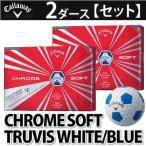 Callaway ゴルフボール CHROME SOFT TRUVIS 2ダース(計24個)WHITE/BLUE 【メール便不可】