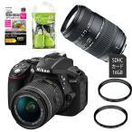 (タムロンAF70-300mm 7点セット)ニコン D5300 AF-P 18-55 VRキット ブラック デジタル一眼レフカメラ レンズキット (D5300LKP18-55)(Nikon)(メール便不可)