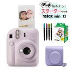 チェキ インスタックスミニ カメラ チェキカメラ 富士フイルム instax mini 11 ライラックパープル FUJIFILM