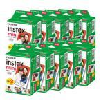 富士フィルム チェキフィルム instax mini 2パック品 JP2(20枚入り)×10個セット [200枚入] ()