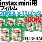 (送料無料)富士フィルム チェキフィルム instax mini 2パック品 WW2(20枚入り)×15個セット (300枚入)(メール便不可)