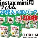 【送料無料】富士フィルム チェキフィルム instax mini 2パック品 WW2(20枚入り)×60個セット [1200枚入][メール便不可]