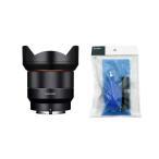 [レンズクリーナーキット付き!]交換レンズ サムヤン AF 14mm F2.8 アルフアFE用 (メール便不可)