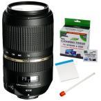 【カメラお手入れキット付】タムロン 【レンズ】SP 70-300mm F/4-5.6 Di VC USD キヤノン用【A005E】【メール便不可】