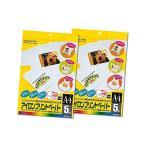 ショッピングプリント (20冊セット)コクヨ(インクジェット用紙)アイロンプリントペーパー KJ-PR10N A4サイズ (5枚)(メール便不可)(ラッピング不可)