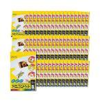 ショッピングプリント (50冊セット)コクヨ(インクジェット用紙)アイロンプリントペーパー KJ-PR10N A4サイズ(5枚)(メール便不可)(ラッピング不可)
