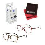 小松貿易 ピントグラス PINT GLASSES PG-809-TO&PG-707-RE 男女兼用×女性用 (老眼度数:+0.60〜2.50D) (クロス&クリーナーキットセット) (メール便不可)
