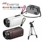 ビデオカメラ (3点セット) JVC Everio(�