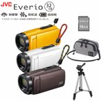 JVC ビデオカメラ (4点セット) ムービ