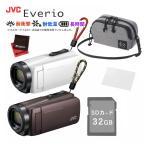 ビデオカメラ JVC エブリオ GZ-F270(�