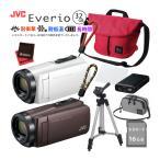 (ショルダーバッグ付)ビデオカメラ JVC エブリオ GZ-F270 ムービーカメラ Everio ブラウン or ホワイト 運動会 イベント スポーツ 試合(ラッピング不可)
