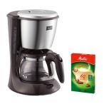 【ペーパーフィルターセット!】メリタ(Melitta) 家庭用コーヒーメーカー ES エズ SKG56-T ダークブラウン [2〜5杯用](メール便不可)