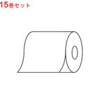 【お買得な15巻セット】【高品質日本製】日本製 感熱レジロール紙(58mm×70mm×12mm)×15巻【本体と同時購入で送料無料】【メール便不可】