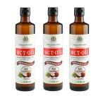 (3点セット)(植物油) 仙台勝山館 MCTオイル 360g