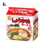 (6点セット) 東洋水産 マルちゃん 醤油味ラーメン 108gX5食 北海道限定