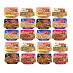 (20点セット) お得な詰め合わせ食べ比べアソート5種 東洋水産 マルちゃん やきそば弁当 北海道限定