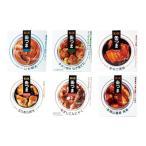 (6点セット)缶つま 国分北海道 セレクト おつまみアソート K&K 国分 詰め合わせ 肉 魚介 缶詰 おつまみ かんつま おかず 備蓄 非常食