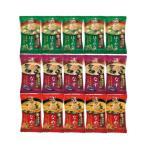 (セット)(食品)マルトモ 鰹節屋のこだわり椀 即席みそ汁15ヶアソート (なす・なめこ・ほうれん草) 味噌汁 フリーズドライ スープ