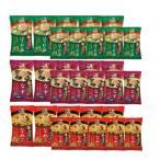 (セット)(食品)マルトモ 鰹節屋のこだわり椀 即席みそ汁30ヶアソート (なす・なめこ・ほうれん草) 味噌汁 フリーズドライ スープ