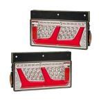 【左右セット】 [KOITO] LEDRCL-24R2RR/L 中・大型トラック用LEDテールランプ オールLEDリアコンビネーションランプ 2連タイプ 小糸製作所