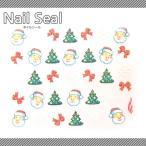 ネイルシール クリスマス サンタ&ツリー