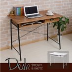パソコンデスク 木製 PCデスク 書斎 デスク おしゃれ 90cm幅 モダン つくえ 机 オフィス家具 システムデスク ミッドセンチュリー bb042