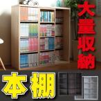 本棚 スライド式 スライド本棚 コミック スライド 書棚 DVD収納 DVD収納 北欧 おしゃれ 薄型 大容量 木製