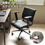 オフィスチェア デザインチェア コンパクト パソコンチェア デスクチェア ミドルバック
