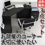 限定セール 送料無料 パソコンデスク コーナーデスク ハイタイプ L字型 cpb004