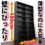 送料無料 本棚 大型 本棚 書棚