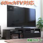 テレビ台 コーナー 画像