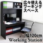 ショッピングパソコンデスク パソコンデスク 書斎机 120cm幅 大型デスク
