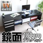 パソコンデスク オフィスデスク ハイグロス デスク 木製 おしゃれ 北欧 ワーク  180cm幅 SAV014
