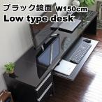 パソコンデスク 文机 木製 黒