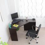 パソコンデスク 省スペース コーナー 三角 日本製  リモートワーク テレワーク 在宅勤務 ホームオフィス js158dbr