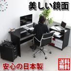送料無料 オフィスデスク パソコンデスク