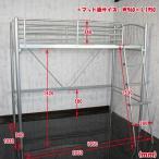 スペースを有効利用 超お値打ロフトベッド 205cm幅 ln544